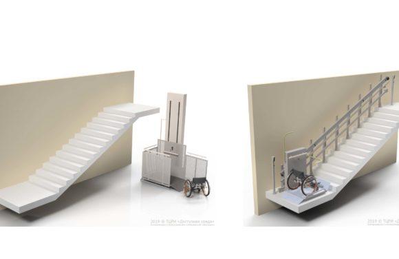Подъемник для инвалидов для дома